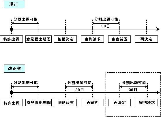 20090120_2.jpg